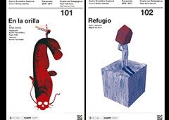 http://cdn.mcu.es/wp-content/uploads/2012/09/destacado-cuadernos-enlaorillarefugio.jpg