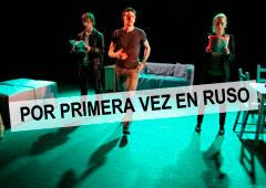 http://cdn.mcu.es/wp-content/uploads/2012/09/destacado11.jpg