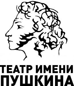 Logo Teatro Pushkin de Moscú