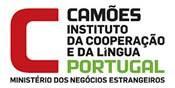 Logo Camoes