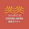 150 aniversario de las relaciones diplomáticas entre Japón y España