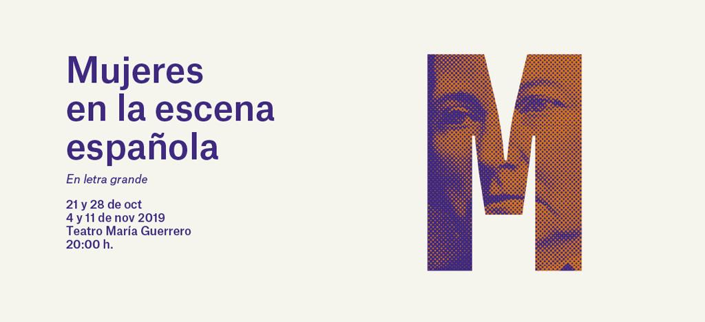 El CDN organiza el ciclo de conferencias «Mujeres en la escena española»